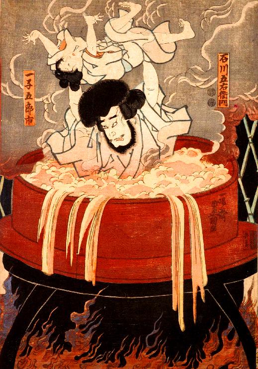 Die Hinrichtung von Ishikawa Goemon in einem Eisenkessel voll mit kochendem Öl auf Befehl des Warlords Toyotomi Hideyoshi, einem Zeitgenossen Takeda Shingens