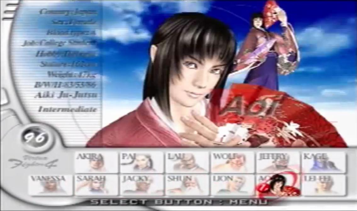 Abb. 2: Auswahlmenü in Virtua Fighter 4 (Screenshot aus Virtua Fighter 4 2001)
