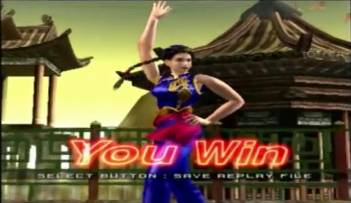 Siegerpose Pai, Virtua Fighter 4 Screenshot
