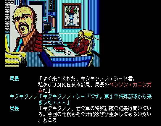 Computerspiele Computer Spiele Referenzen Zitate Und Rekursionen Des Computers Als Spiel Paidia Zeitschrift Fur Computerspielforschung